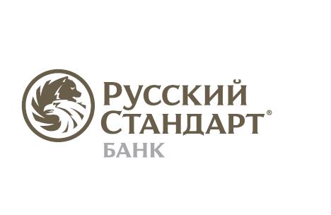 История банка Русский Стандарт, виды услуг банка