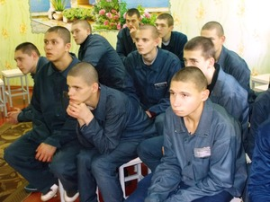 Полтавщина: вихованцям Кременчуцької виховної колонії розповіли як протидіяти торгівлі людьми