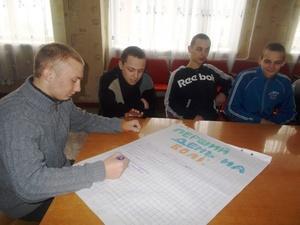 Полтавщина: вихованців Кременчуцької виховної колонії навчали соціально-корисним навичкам