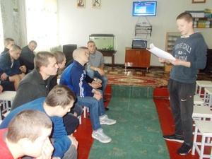 Полтавщина: про протидію торгівлі людьми поговорили з вихованцями Кременчуцької виховної колонії