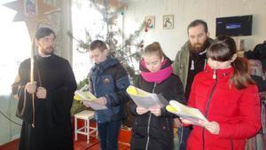 Вихованців Кременчуцької виховної колонії привітали зі святом Різдва Христового діти Недільної школи