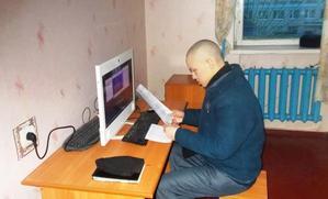 В Кременчуцькій виховній колонії відбулось судове засідання в системі відеоконференцзв'язку