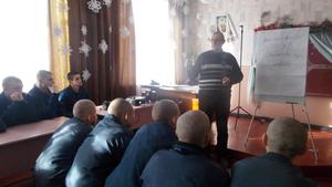 Вихованцям Кременчуцької виховної колонії розповіли про помилування