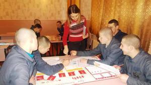 У вихованців Кременчуцької виховної колонії розвивали громадянську позицію