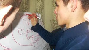 Хлопці Кременчуцької виховної колонії вчилися будувати стосунки в своїй майбутній родині