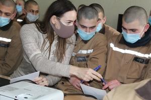 Міжнародний день підтримки жертв злочинів в Кременчуцькій виховній колонії