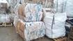 Баул,  мешок под отходы пилорамы,  недорого