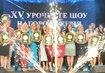 Названы лучшие торговые марки Украины