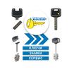 Высокосекретное копирование лазерных квартирных ключей  Копир