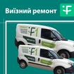 ВЫЕЗДНОЙ РЕМОНТ LENOVO,  ASUS