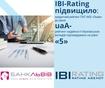 IBI-Rating повысило кредитный рейтинг ПАО АКБ «Львов» до уровня uaA- с прогнозом «в развитии»
