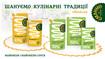 Olkom Group представляє оновлену торгову марку «Смачно як завжди»