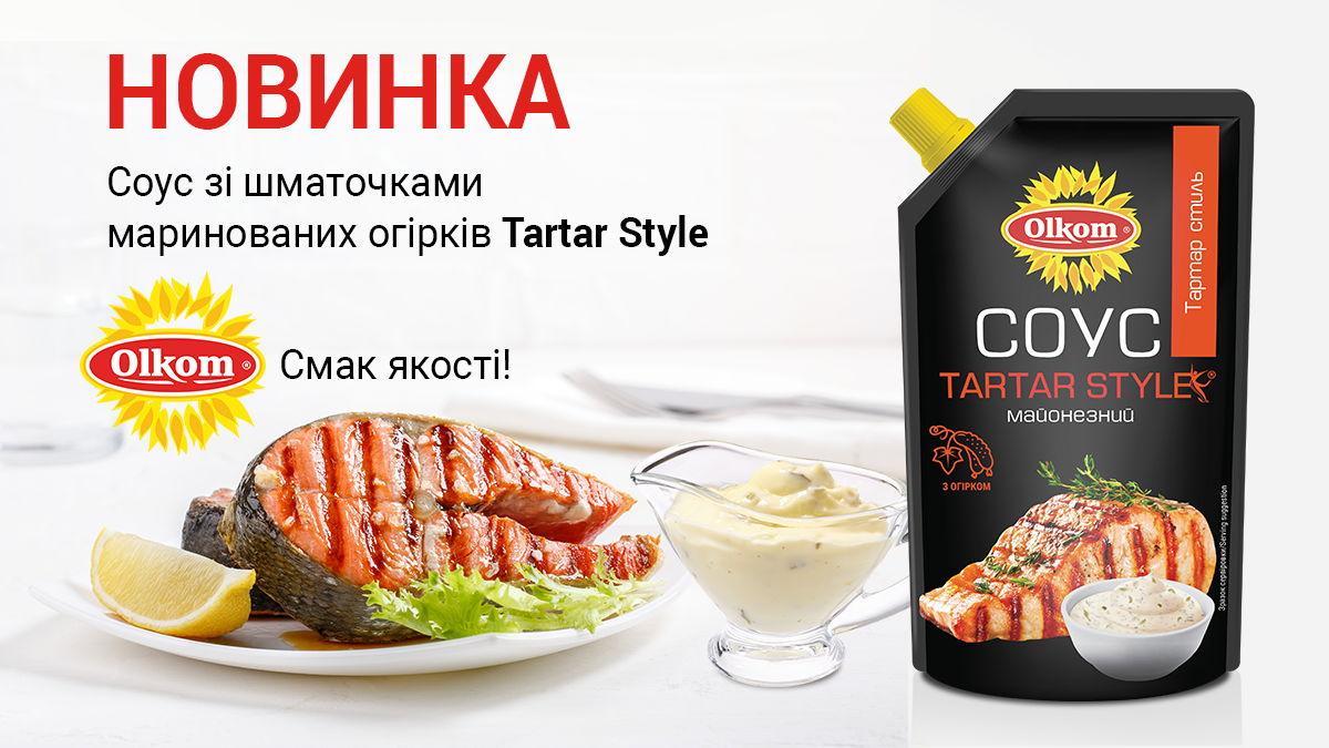 Olkom випустив новий соус зі шматочками маринованих огірків Tartar Style