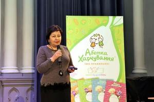 «Абетка харчування» для школьников Киева