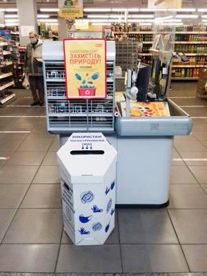 Мережа супермаркетів Billa приєднується до столичної ініціативи з безпечного централізованого збирання  й утилізації використаних засобів індивідуального захисту