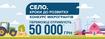 МХП инвестирует 5 млн в реализацию 100 стартапов в украинских селах