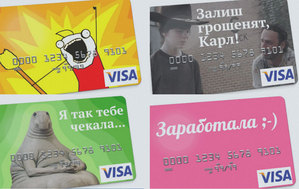 ПриватБанк вдохновил киевского дизайнера запустить стартап банковских мем-карт