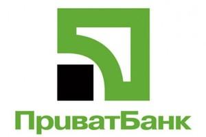 ПриватБанк признан самым прибыльным украинским банком