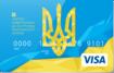 ПриватБанк випустив ювілейну серію банківських карток до  25-річчя незалежності України