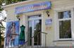 Купить верхнюю одежду в магазине Bela Moda николаевцы могут в кредит - без переплат и банковских комиссий