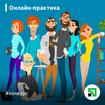 ПриватБанк разыграет суперсовременный смартфон среди студентов Украины в конкурсе «100-тысячный практикант»