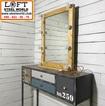 Киев мебель Лофт (Kiev Industrial furniture loft)