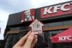 KFC начинает благотворительную акцию «Я помогаю» по сбору средств для «СОС Детские Деревни Украина»