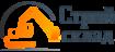 Оптовая База СтройСклад - надежный поставщик строительных материалов в Одессе!