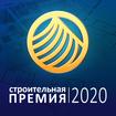 БК «Златоград» награждена строительной премией