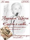 Презентация новой книги Людмилы Шарга «Ночной сюжет новостей» состоится в Одессе