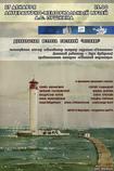 В Одессе отметят выход сотого номера международного литературного журнала «Гостиная»