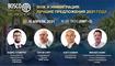 ВНЖ и иммиграция: лучшие предложения 2021 года  - Bosco Online Workshop