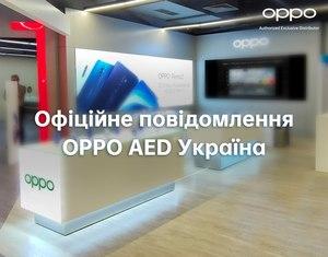 В українському офісі компанії OPPO оголосили про віддалений режим роботи та розповіли,  як захищають співробітників