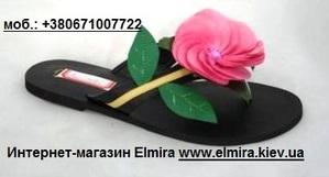Интернет Магазин Женской Обуви Эльмира Рима