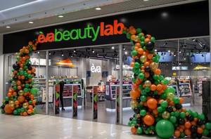 Лаборатория красоты: в Чернигове открылся новый магазин EVA в формате beauty lab