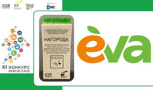 Социальный проект Линии магазинов EVA «Помощь 242 опорным больницам» —  второй раз получил высокую награду