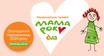 Поблагодарить мам: EVA определила победительниц премии «Мама года»