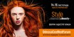 XXI Международный форум индустрии красоты «Style & Beauty».