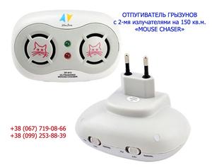Компактний і легкий пристрій від мишей і щурів