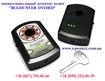 Купить компактный профессиональный детектор скрытых камер