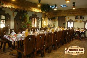 Праздничное семейное пиршество в ресторане «Диканька»