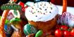 Пасхальные праздники в компании GOGOL-PUB: вкусно и с душой