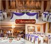 5 трендов неповторимой летней свадьбы от банкетного зала «Потемкинский»