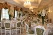 Плохая погода не испортит свадьбу, если она проходит в «Екатерининском»