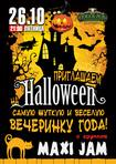 Самая жуткая и веселая вечеринка года: Halloween в GOGOL-PUB