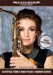 Под аккомпанемент саксофона: вечер для души в ресторане GOODMAN