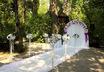 Свадьба с выездной церемонией: волшебство в «Екатерининском»