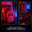 Быть,  а не казаться: PROJECT BRO от Lab by DK