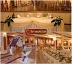 Свадьба в банкетном зале «Потемкинский» - воплощение вашей мечты