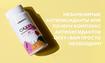Незаменимые антиоксиданты или почему комплекс антиоксидантов OXXY+ вам просто необходим?
